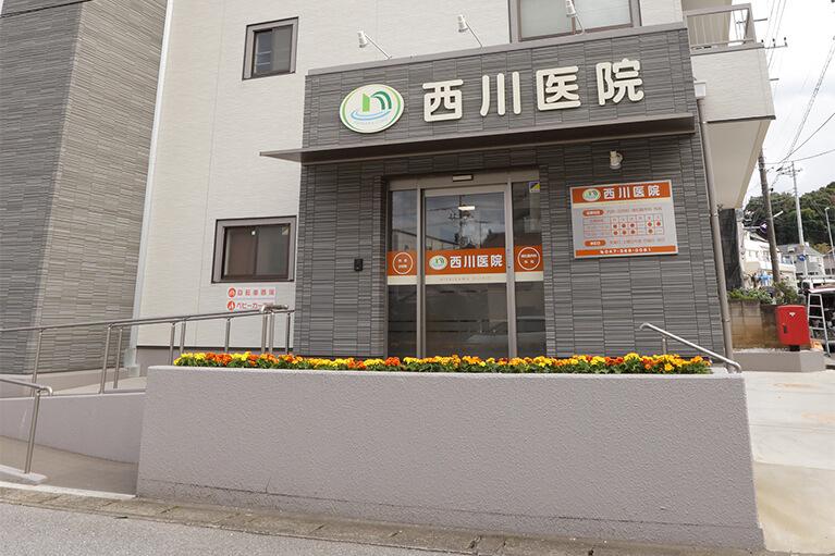 松戸市の健康をご支援して「30年以上」
